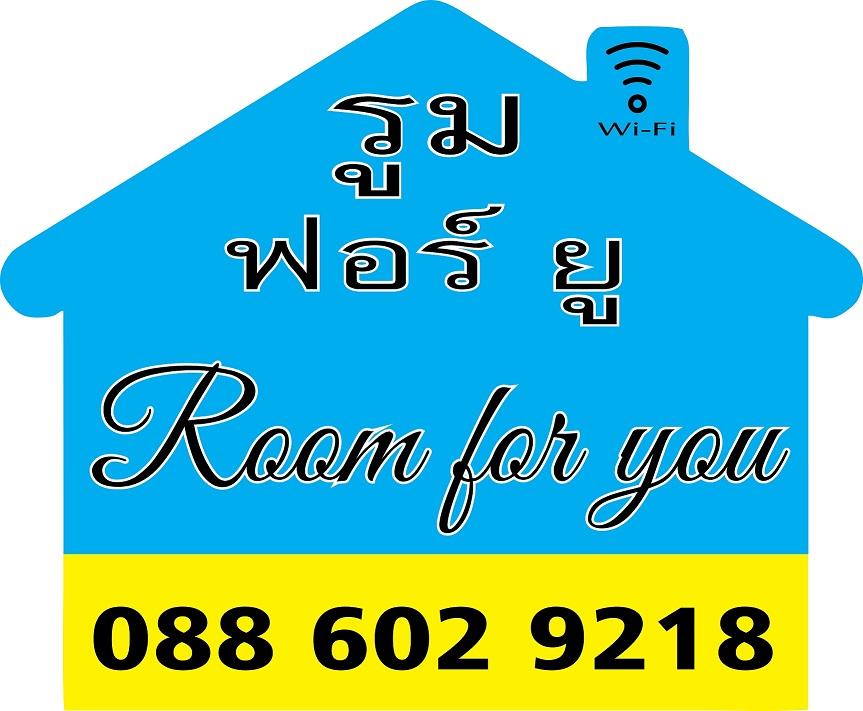 Roomforyoubkk.com